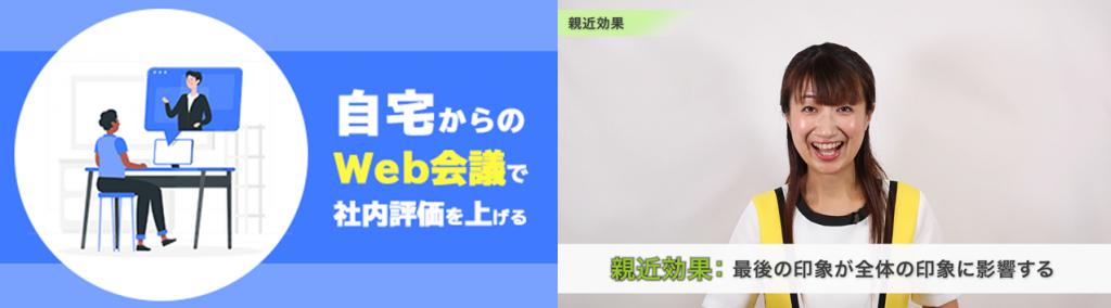 画像に alt 属性が指定されていません。ファイル名: maruyama-1024x284.png
